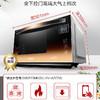 格兰仕全下拉门变频微波炉烤箱家用一体智能官方旗舰店光波炉A7TM