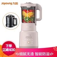 九阳 Joyoung破壁机多功能家用 热破壁料理机 榨汁机豆浆机绞 食机L18-Health101 *3件