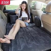 沿途 F35 车载充气床 舒缓波纹 *2件 +凑单品