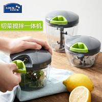 LOCK&LOCK 乐扣乐扣大号900ml厨房多功能绞肉机料理器切菜器