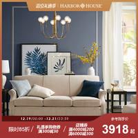 Harbor House Blue美式单人三人现代简约布艺沙发客厅家具Madison