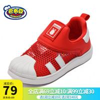 巴布豆童鞋男女兒童運動板鞋透氣防滑男童休閑女童網鞋 紅色 32碼/190碼/鞋內長19.9cm *3件