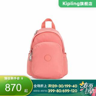 kipling女款迷你轻便帆布包春季新款时尚休闲双肩包 DELIA MINI 珊瑚粉