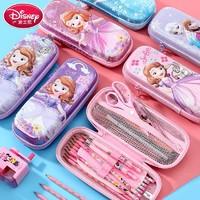 迪士尼小学生笔袋女孩女童冰雪奇缘多功能可爱儿童铅笔文具盒公主