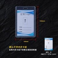 NT CUTTER 双面透明工作证卡套