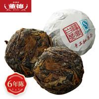 董德白茶 2015年手工龙珠寿眉3颗试饮装 福鼎老白茶