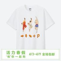 UNIQLO 优衣库 Street Fighter 417272 男女款印花T恤
