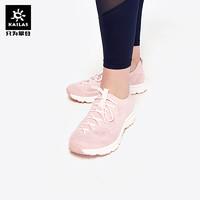 凯乐石户外徒步鞋女 春夏低帮运动旅行鞋轻便透气防滑登山鞋