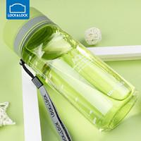 乐扣乐扣运动水杯塑料随手杯学生杯子防漏大容量健身水壶 绿色770ml