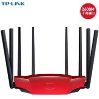 TP-LINK 普联 TL-WDR8690 2600M无线路由器