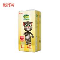 小鹿叮叮 汤姆猫宠爱成长裤 XXL 2包 64片