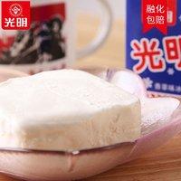 光明白雪中砖冰淇淋香草味冰淇淋雪糕盒装冰激凌老式冰棍雪糕24盒