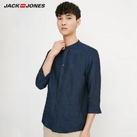 JackJones杰克琼斯春男薄透气亚麻修身七分袖衬衫上衣218231509