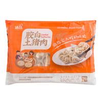 涵岛 CNHANDAO胶白土猪肉水饺450g/袋