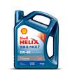 壳牌机油全合成5W-40蓝壳喜力HX7PLUS官方旗舰正品汽车机油润滑油