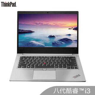 ThinkPad 思考本 E480 14英寸笔记本电脑(i3-8130U、4GB、256GB)