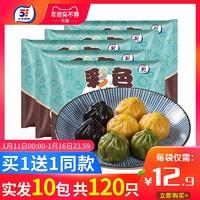 五丰冷食杭州小笼包小包子灌汤包早餐速食半成品速冻懒人食品60只 *2件