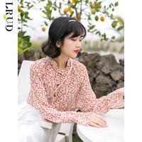 LRUD衬衫女2020春季新款韩版碎花长袖衬衣很仙的上衣超仙设计感潮