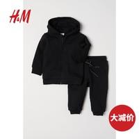 HM 童装婴儿套装 休闲洋气舒适连帽外套慢跑裤两件套 0584566__1
