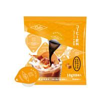 柯林 Colin 进口胶囊咖啡液 冷萃黑咖啡 18g*8个/袋  焦糖玛奇朵 *8件
