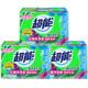 超能 洗衣皂 260g*2*3组 *3件 *3件 85元(需用券,合28.33元/件)