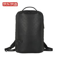 京东京造 休闲商务行李双肩包 游戏本电脑包14-15.6英寸大容量可扩展背包多隔层收纳 黑色