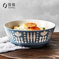 佳佰北欧式时尚餐具陶瓷碗 *3件