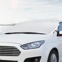 途虎    汽车前挡 防雪玻璃罩