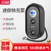 沿途 车载充气泵  预设胎压数显 汽车轮胎用 汽车用品 12v便携式电动打气泵 A01黑色