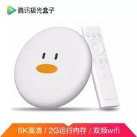 腾讯(Tencent)极光2代盒子 电视网络机顶盒 6K高清智能语音 蓝牙4.2