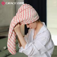 洁丽雅 条纹干发帽 多色可选