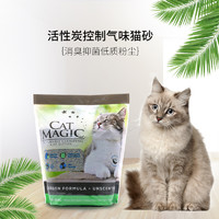 美国进口CatMagic喵洁客益生菌膨润土活性炭去异味猫砂14磅