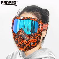 PROPRO复古风镜机车面罩摩托车头盔面具防风越野护目镜骑行眼镜目口罩 *2件