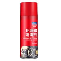 固特威   化油器清洗剂