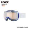 优维斯 uvex 滑雪镜   S5501084023