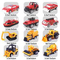 儿童玩具车模型合金小汽车工程车挖土机套装组合