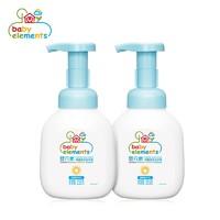 婴元素 儿童泡泡抑菌洗手液 2瓶