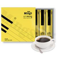 铭氏Mings 冻干速溶黑咖啡3g*10支 无糖添加无奶纯咖啡 *4件