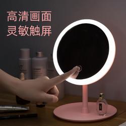 台式随身小镜子折叠便携梳妆镜
