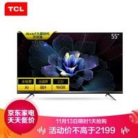 TCL 55V6M 55英寸 液晶电视