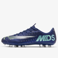 NIKE 耐克 Vapor 13 Academy MDS AG 男/女人造草地足球鞋