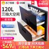 优盟UX212消毒柜家用厨房小型嵌入式碗筷消毒碗柜