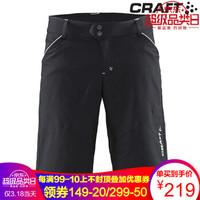 craft夸夫特 Escape运动短裤男透气吸汗速干带插兜 黑色/白色 L