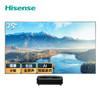 海信(Hisense)75L9D 75英寸4K AI智能 全色激光 零蓝光 杜比全景声 3+32GB大内存 健康护眼 教育 激光电视