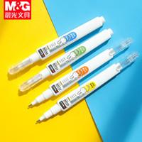M&G 晨光 修正液 8ml 2支装