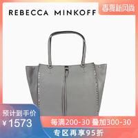 Rebecca Minkoff美国品牌牛皮女包DARREN TOTE简约手提包女士挎包