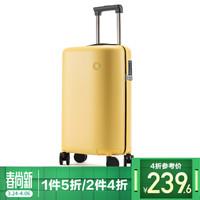 CCS行李箱拉杆箱女韩版小清新旅行箱学生少女可爱皮箱网红 柠檬黄 24英寸 *2件
