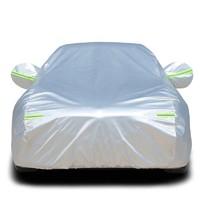 一汽丰田新卡罗拉专用汽车车衣车罩隔热防晒防雨冬季保暖加厚19款