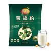 维维 豆浆粉 营养早餐 速溶即食 冲饮代餐 无添加蔗糖 非转基因大豆豆浆粉200g *17件