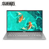ASUS 华硕 顽石锋锐版 14英寸笔记本电脑(R7-3700U、8GB、512GB)